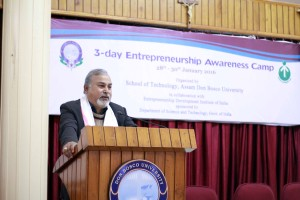 3-Day Entrepreneurship Awareness Camp